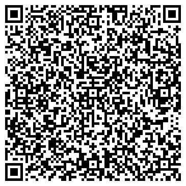 QR-код с контактной информацией организации Стец фермерское хозяйство, ФХ