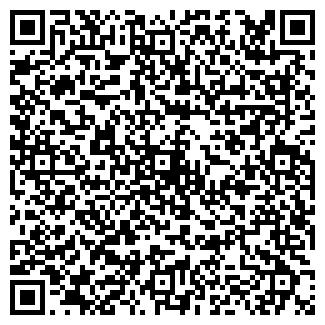 QR-код с контактной информацией организации НОРД-ФОРТУНА