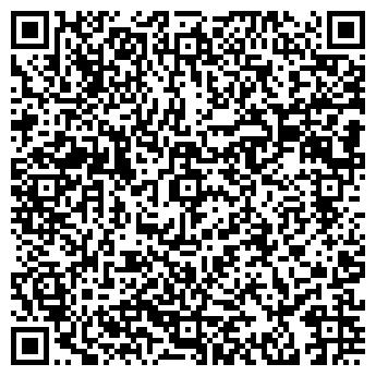 QR-код с контактной информацией организации Танцюра, ЧП