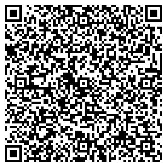 QR-код с контактной информацией организации Евралис Семенс, ООО