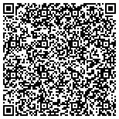 QR-код с контактной информацией организации Амарант Семена Технология, ООО