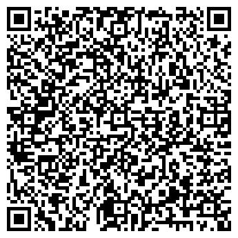 QR-код с контактной информацией организации Джинистра, ООО
