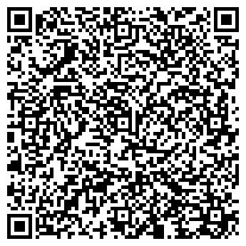 QR-код с контактной информацией организации АннАстасия, ФГ