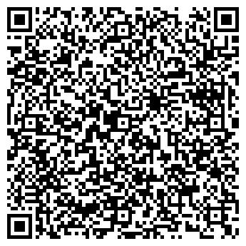 QR-код с контактной информацией организации ТМ UDEN-S