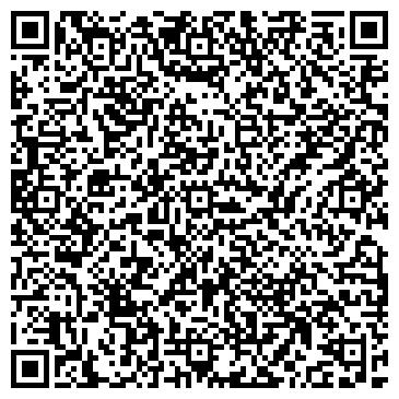 QR-код с контактной информацией организации Флора-Иф, ЧП