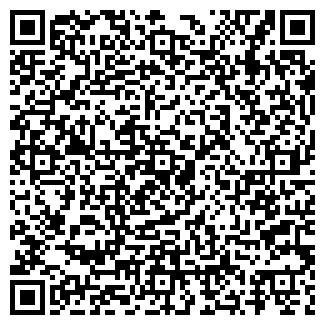 QR-код с контактной информацией организации ООО Мицелий Грибов