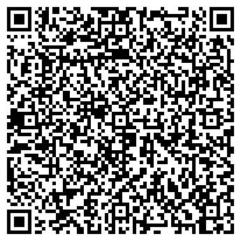 QR-код с контактной информацией организации Ексар, ООО