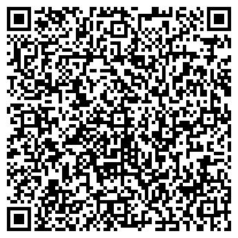 QR-код с контактной информацией организации Похилько, ЧП