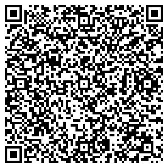 QR-код с контактной информацией организации Скалиуш, ЧП