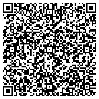 QR-код с контактной информацией организации Велигер,ЧП