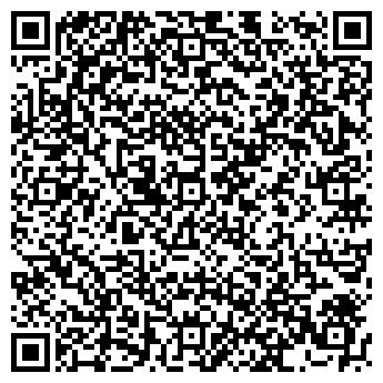 QR-код с контактной информацией организации Газон-профи, ООО