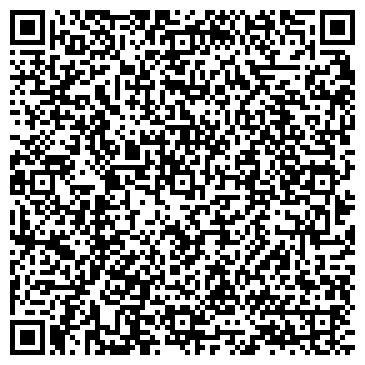 QR-код с контактной информацией организации Степ, ФХ