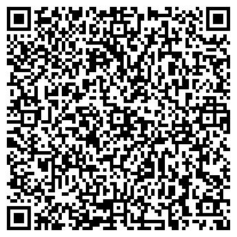 QR-код с контактной информацией организации Грин-Лайн, ООО