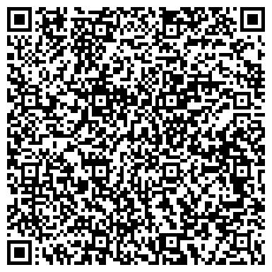 QR-код с контактной информацией организации Стандарт Семеноводческое предприятие, СПД