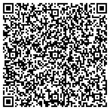 QR-код с контактной информацией организации Стрелина, ЧП