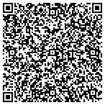 QR-код с контактной информацией организации ТУРИСТИЧЕСКОЕ АГЕНТСТВО НА СПОРТИВНОЙ