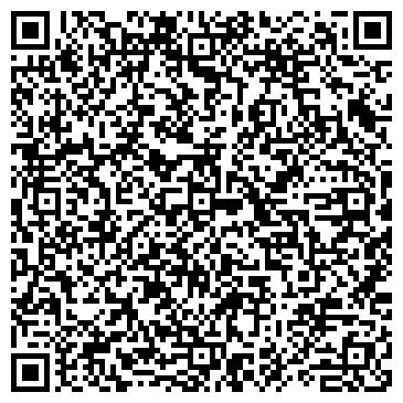 QR-код с контактной информацией организации 3Д Декор , ООО (3D Dекоr)