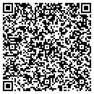 QR-код с контактной информацией организации ХОРОШИЕ ТУРЫ