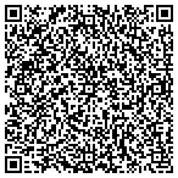 QR-код с контактной информацией организации Запад-Семена, ООО