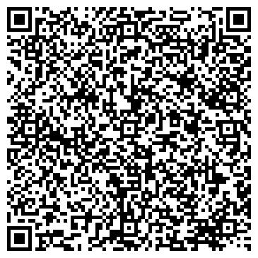 QR-код с контактной информацией организации Хмельникский элеватор, ОАО