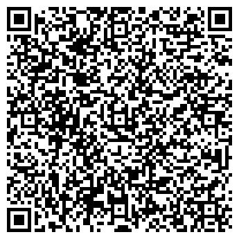 QR-код с контактной информацией организации Агровита, ЧП