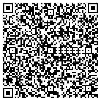 QR-код с контактной информацией организации Семена оптом, ООО