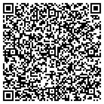 QR-код с контактной информацией организации Гелиос, ООО