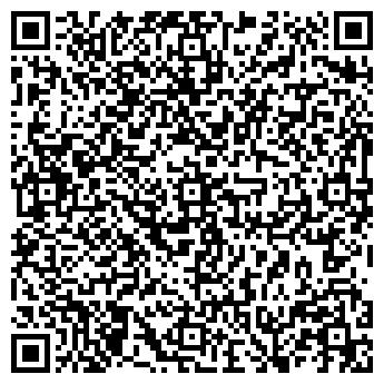QR-код с контактной информацией организации Флора-Юг, ЧП