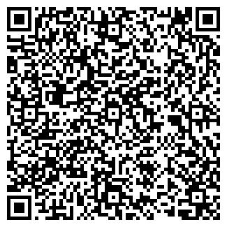 QR-код с контактной информацией организации ЭЛ-ТУР