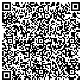QR-код с контактной информацией организации Шебалин, ЧП