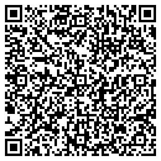 QR-код с контактной информацией организации ЭПАТП