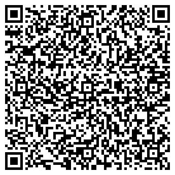 QR-код с контактной информацией организации Семчук ФОП, ООО