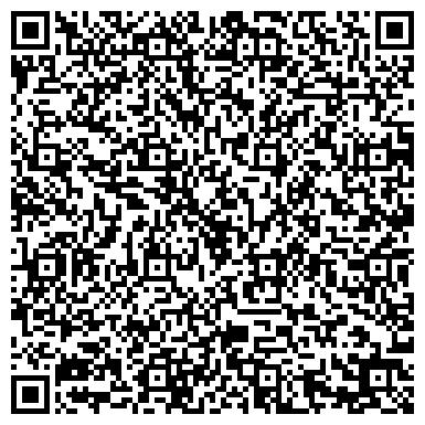 QR-код с контактной информацией организации Черкасские сортовые семена, ООО