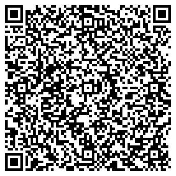 QR-код с контактной информацией организации Евро-Рал, ООО