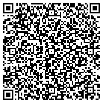 QR-код с контактной информацией организации Лавренова, ЧП