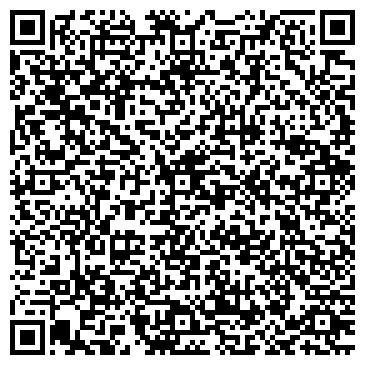 QR-код с контактной информацией организации Элитсемхоз Солнечный колос