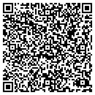 QR-код с контактной информацией организации Квитковый рай