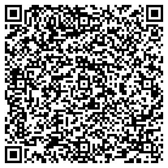 QR-код с контактной информацией организации Экофлора, ЧП