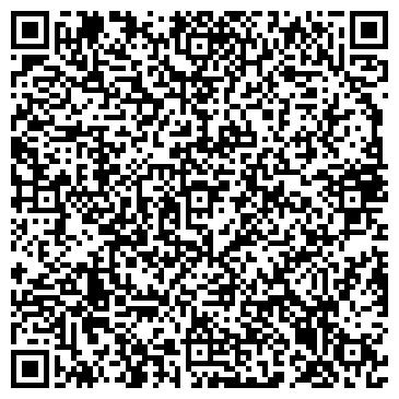 QR-код с контактной информацией организации Сиид Трейд, ООО