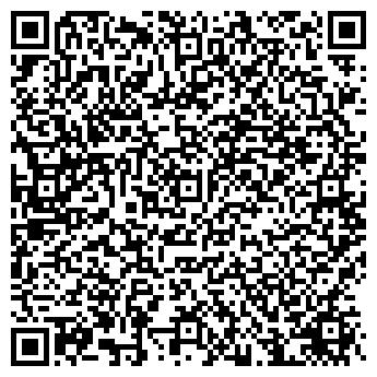 QR-код с контактной информацией организации Clematis, ООО