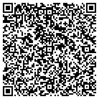 QR-код с контактной информацией организации КВС-Украина, ООО