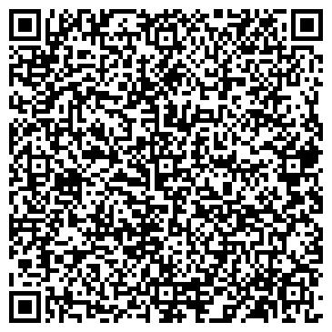 QR-код с контактной информацией организации Студия ЛиСа, ЧП