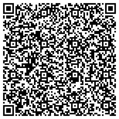 QR-код с контактной информацией организации Тригада, ЧП