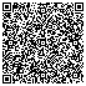 QR-код с контактной информацией организации Свое (Svoe), ООО