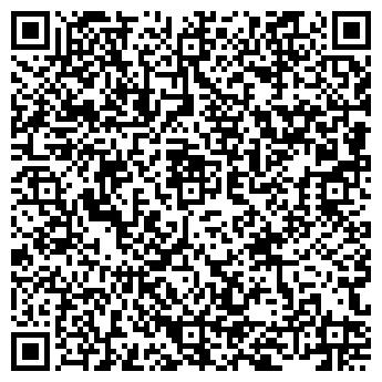 QR-код с контактной информацией организации Калинка, ЧП