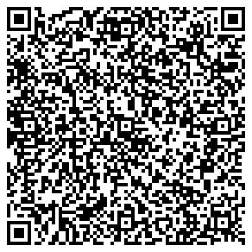 QR-код с контактной информацией организации ТД Первый Строительный, ООО