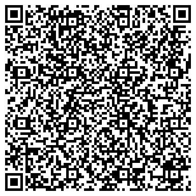 QR-код с контактной информацией организации Компания Киев бетон, ООО (Ка -Трансбуд)