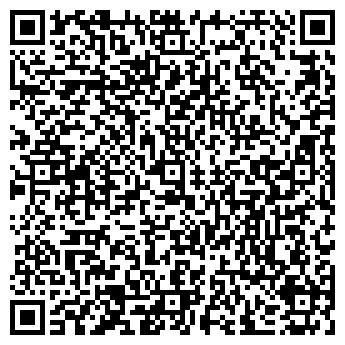 QR-код с контактной информацией организации Перлит, СПД