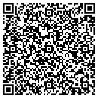 QR-код с контактной информацией организации Вершина-7
