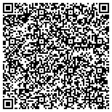 """QR-код с контактной информацией организации Интернет-магазин """"Пчела"""""""
